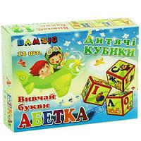 Кубики пластмассовые Азбука, арт. 314 БАМСИК