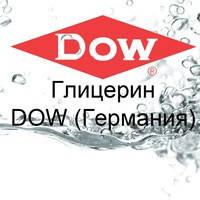 Глицерин компании Dow Chemical (степень очистки 99,92%).