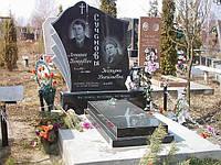 Пам'ятник подвійний pp-89 pp-91