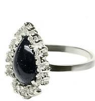 Женское серебряное кольцо Северное сияние.