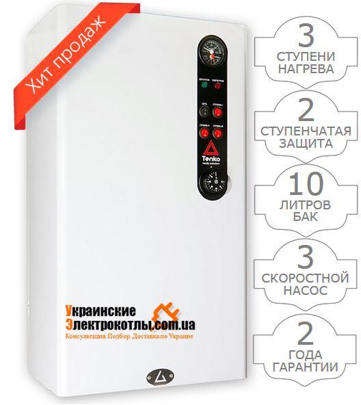 Электрокотел ТЕНКО 21 кВт 380 В с насосом, расширительным баком и двухступенчатой системой безопасности - Добрый Хозяин. Техника и Оборудование для дома в Киеве