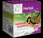 """Арт-Лайф Чайный напиток """"Вечерний""""-снимет напряжение, восстановит силы и душевное равновесие (20пак)"""