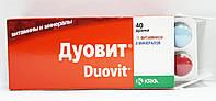 Витамин Дуовит - Поливитамины с микроэлементами - таб. в/о № 40