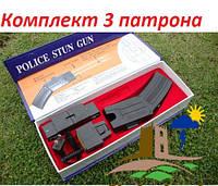 Электрошокер пистолет Taser с сиреной и лазерным прицелом. Комплект с тремя патронами.