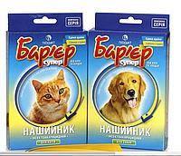 Ошейник  против блох «Барьер» для котов, 35 см, желто – синий  PROD106