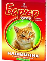 Ошейник  против блох «Барьер» для котов, 35 см, желто – красный PROD107
