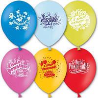"""Латексные воздушные шары BELBAL Бельгия пастель круглые с рисунком 12 дюймов/30 см,""""С Днем рождения"""", 50 штук"""