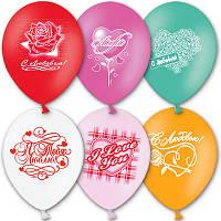 Латексные воздушные шары BELBAL Бельгия пастель круглые с рисунком 12 дюймов/30см,С любовью,Я тебя люблю, 50шт
