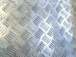 Лист алюминиевый рифленый 2 мм