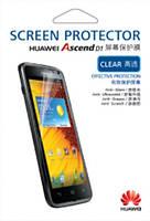 """Защитная плёнка Huawei универсальная 5,5"""" 62x120mm (51990238) глянцевая"""