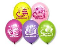 Латексные воздушные шары BELBAL Бельгия пастель круглые с рисунком 12 дюймов/30см,С Днем рождения, 50 шт