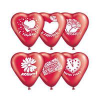 Латексные воздушные шары Gemar, расцветка: Пастель, форма: Фигурные Сердце с рисунком 10 дюймов/25 см, 50 штук