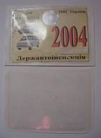 Самоклеющийся ПВХ карман для талона техосмотра