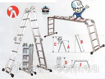 Лестница трансформер 4х5, алюминиевая
