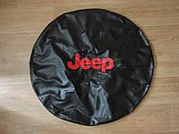 Чехол для запасного колеса Jeep Цены от 460грн. Высылаем в любой город.