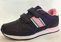 Детские подростковые кроссовки на пене для девочки ТМ Bi-Ki  33 34 35