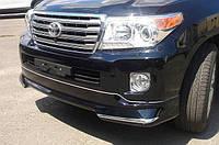 Накладка переднего бампера (юбка) Toyota Land Cruiser 200