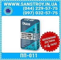 Клей для керамической плитки + Грес Полипласт ПП-011 25кг