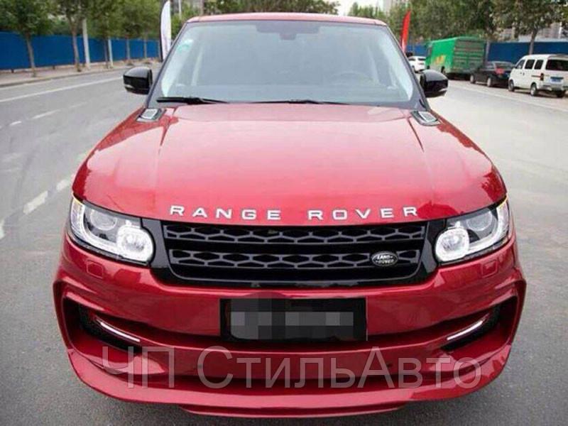 Обвес Startech на Range Rover Sport 2013 -  ЧП СтильАвто в Запорожье