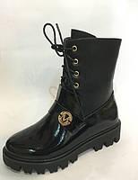 Детские подростковые ботинки для девочки ТМ Bi-Ki  33 37