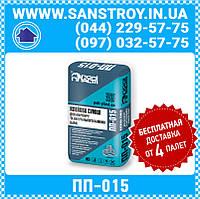 Клей для мрамора и натурального камня (белая) 25кг Полипласт ПП-015