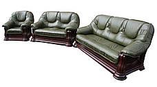 """Классический двухместный кожаный диван """"GRYZLI"""" Hup (190см), фото 3"""