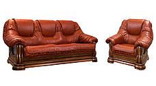 """Класичний шкіряний диван """"GRYZLI"""" Гоп (190см), фото 3"""