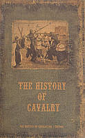 "Книга-шкатулка ""История Кавалерии"" (33х22х7), фото 1"
