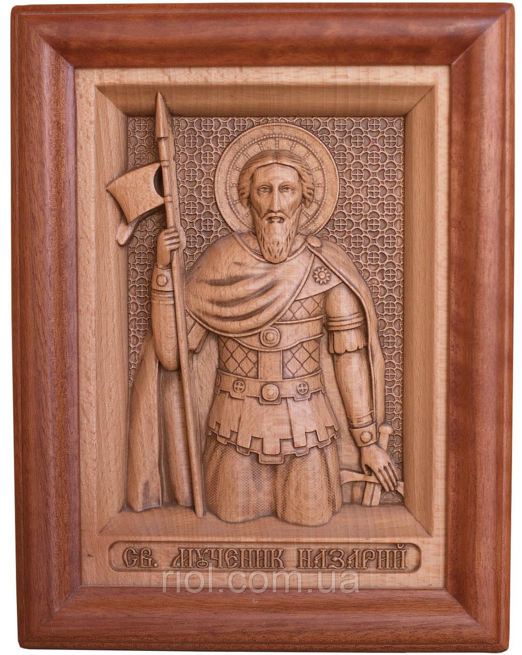Икона из дерева резная Святого мученика Назария