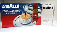 Молотый кофе Lavazza Crema e Gusto Classico 250г