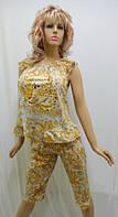 Пижама женская с бриджами Китай 627