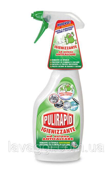 Моющее дезинфецирующее средство Pulirapid Igienizzante Trigger 500ml