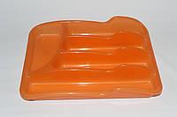 Вкладыш для столовых приборов (цв.оранжевый)