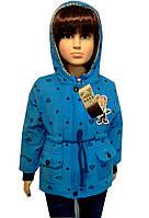 Куртка для мальчика удобная демисезонная , фото 1