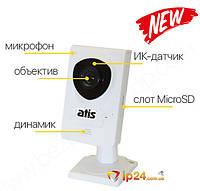 IP-видеокамера Atis AI-123
