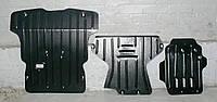 Защита картера двигателя, акпп, ркпп Land Rover Range Rover 2007-, фото 1