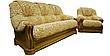 """Класична шкіряні меблі """"Віконт 5030"""" (3н + 1), фото 3"""