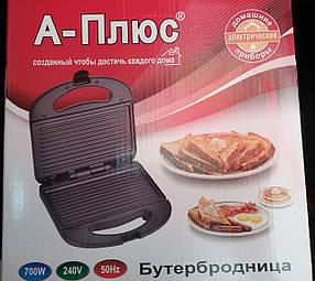 Бутербродница гриль А-плюс (сэндвичница)
