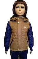 Куртка для мальчика удобная демисезонная, фото 1