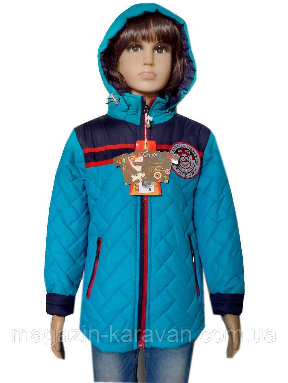 Куртка практичная для мальчика демисезонная