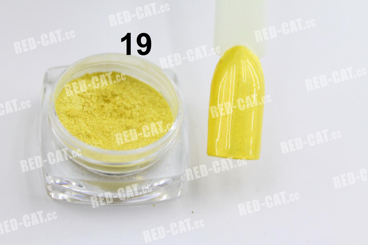 Пигмент перламутровый 3 грамма №19