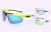 Велоочки солнцезащитные MC5288 (пластик, акрил, цвета в ассортименте)