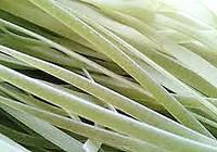 "Лапша ""Рисовая витаминная"" 300 грамм, фото 1"