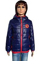Удобная куртка для мальчика демисезонная, фото 1