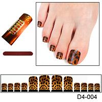 Гепардовый рисунок на ногти, фото 1