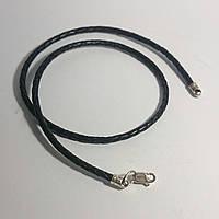 Кожаный плетеный шнурок с серебряным замком