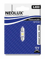 NEOLUX LED  / тип лампы C5W - 31mm / 6000K / 1шт