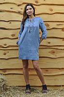 Платье с украинской вышивкой в категории платья женские в Украине ... 7e03df5b24886