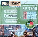 Інверторний зварювальний апарат PROCRAFT SP-330D, фото 2