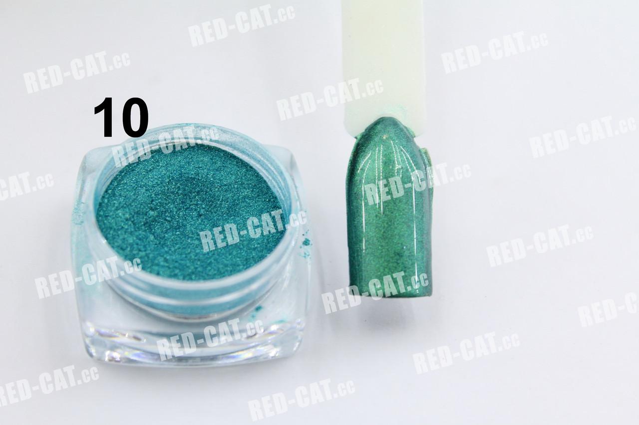 Пигмент перламутровый 3 грамма №10
